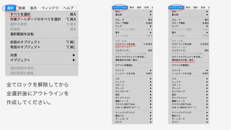 autocad2009 pdf 文字 ラスタライズ